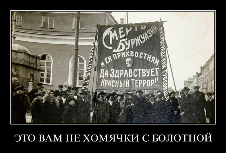Un dia como hoy pero hace 96 años...  FSbhHD4agrA
