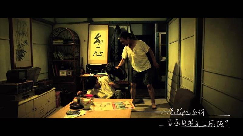 小人最新專輯/小人國 【兇手不只一個】Official Music Video