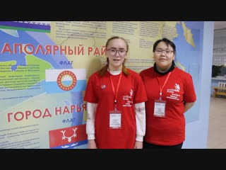 Хатанзейская Анжела и Тайбарей Татьяна