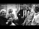 Борис Ельцин — Момент Истины