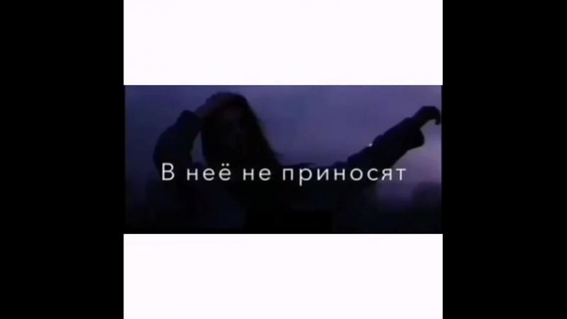 Sabr..mp4