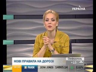 Ранок з Україною. Сегодня вступили в силу новые ПДД