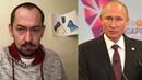 Путин Украина нам должна