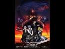 Тёмный дворецкий Книга Атлантики аниме, мультфильм, боевик, комедия, фэнтези, 2017 г.