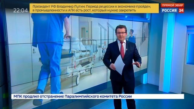 Новости на Россия 24 • Свободу врачу общественность возмущена приговором для гематолога Елены Мисюриной