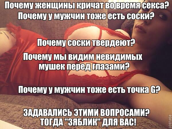 pochemu-zhenshina-krichit-vo-vremya-seksa