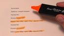 Блог Бизнес план Бухгалтерия Учёт товара