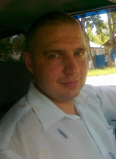 Александр Матюхин, 22 марта 1984, Павлоград, id59902749