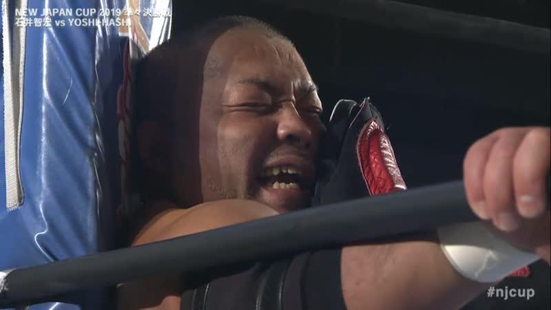 Нью Джапан Кап 2019: Томохиро Ишии vs. Йоши Хаши