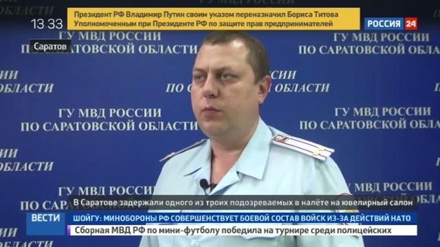 Новости на Россия 24 Саратовец захватил заложников и выстрелил себе в голову