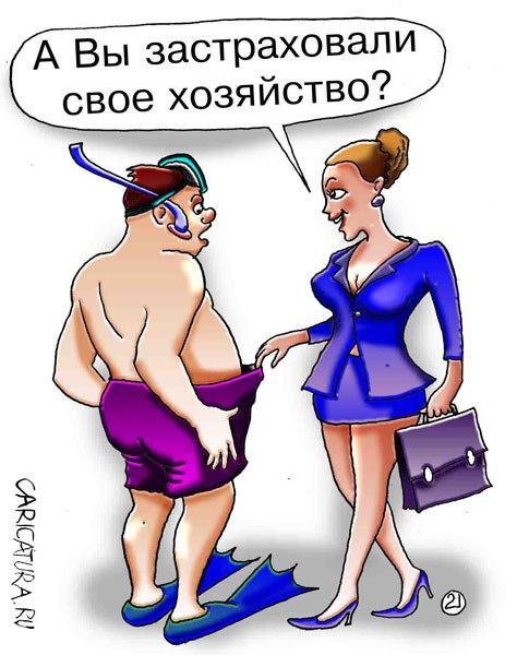 ск согласие: