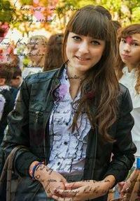 Алиса Барсигян, 21 октября 1998, Комсомольск-на-Амуре, id181357794