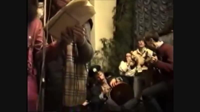 Свердловский рок-клуб, 1988 год. Выступают Старик Б.У. Кашкин и Роман Тягунов