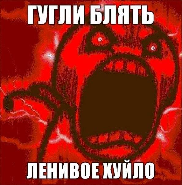 аватарки angry birds: