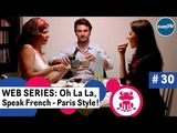 Fun Web series to learn French, Ep30 Drinks &amp Future - Oh La La Speak French, Paris Style