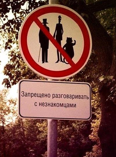 Маргарита Дутикова, 6 мая , Москва, id151066461