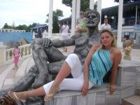 Елена Колешина, 4 декабря 1990, Харьков, id176020120