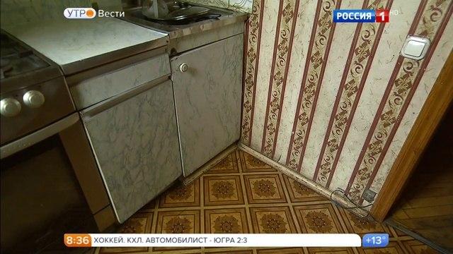 Вести-Москва • Вести-Москва. Эфир от 06.09.2016 (08:35)