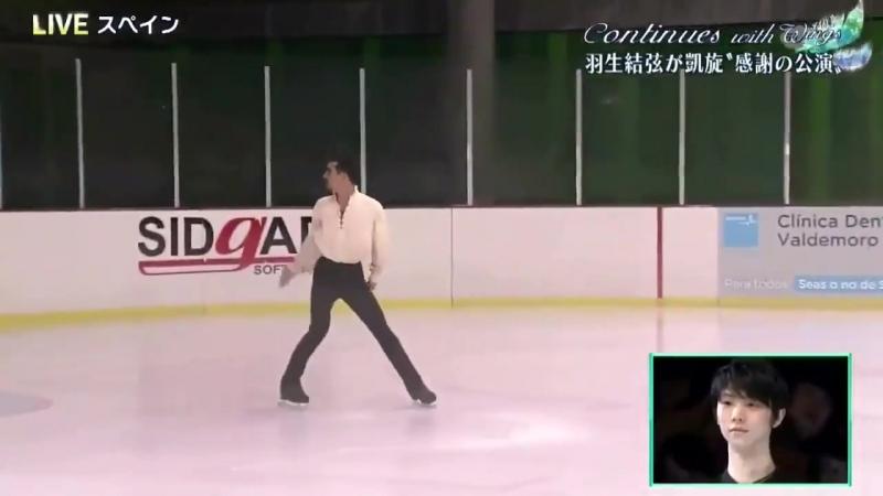 Javier Fernandez live skating CIONTU