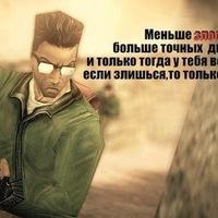 Александр Руднев, 16 февраля 1968, Балашов, id170910144