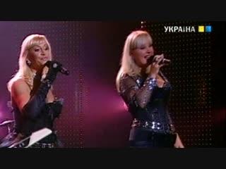 МИРАЖ (Наталия Гулькина и Маргарита Суханкина) - Звезды нас ждут (Шоу Верки Сердючки 2008)