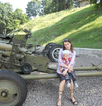 Светлана Цапун, 6 июня 1991, Житомир, id20267150