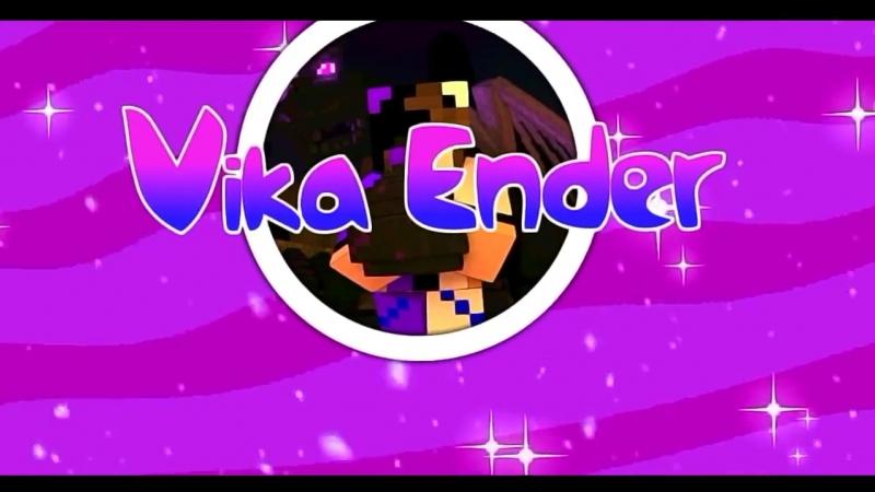 × Vika Ender × бл баги, как вам__HD.mp4