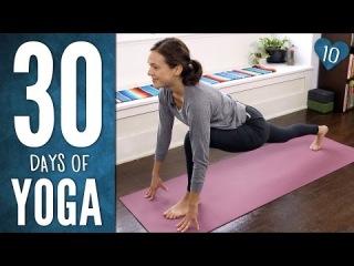 Day 10 - 10 min Sun Salutation Practice -30 Days of Yoga