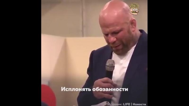 Монсон вступает в ряды ЕдРа Красногорска