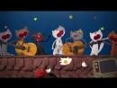 Семь кошек Веселая карусель № 41 мультфильм для детей С