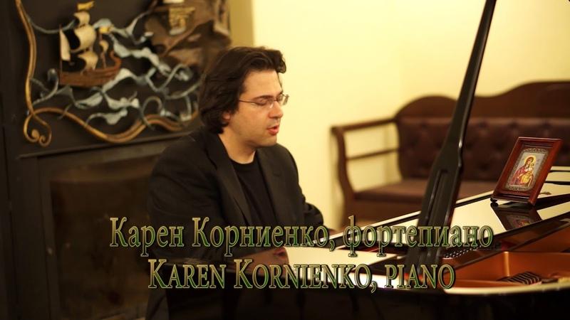 Serafim Chichagov's music on the Saint mount Athos. Karen Kornienko, piano