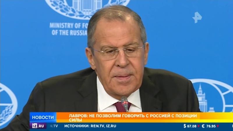 Лавров прокомментировал идею об обмене Вышинского
