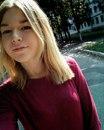 Anastasia Sosnyuk фото #11