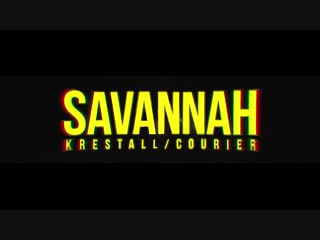 Krestall / courier — savannah [новая школа]