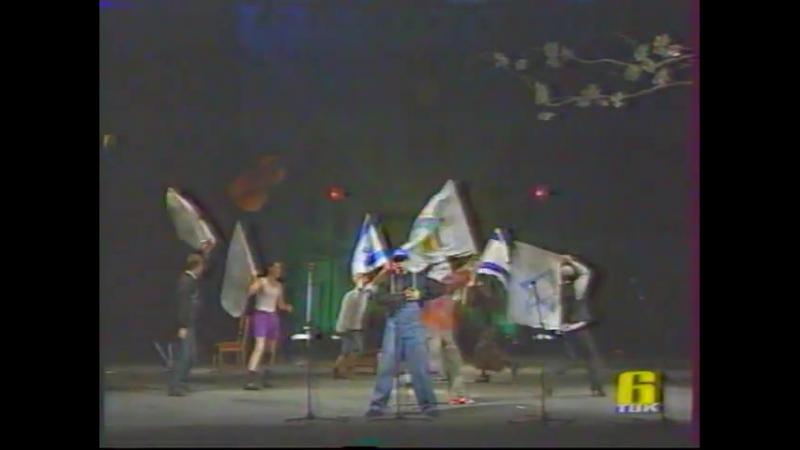 Неизвестная передача 6 ТВК Витебск 1999 о Пуримшпиле в Витебске