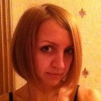 Олеся Новоселова