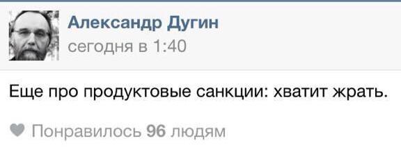 Запрет на ввоз продуктов нанесет ущерб экономике России, - США - Цензор.НЕТ 4994