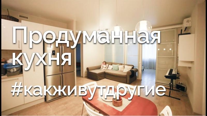 Дизайн интерьера ОФИГЕННАЯ белая кухня Обзор большой Кухни студии с секретом ROOM Tour 78
