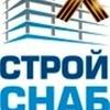 """ООО """"СтройСнаб"""""""
