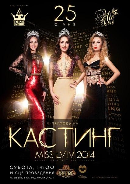 miss ukraine 2014 is andriana khasanshin image publicscrutiny Gallery