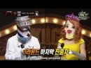 Türkçe Altyazılı King of Mask Singer 146 Bölüm Dongwoo