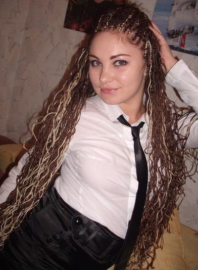 Εкатерина Εфремова, 2 июня 1990, Санкт-Петербург, id210850357