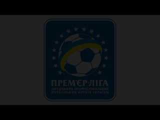 UPL Clubs Logo Animation