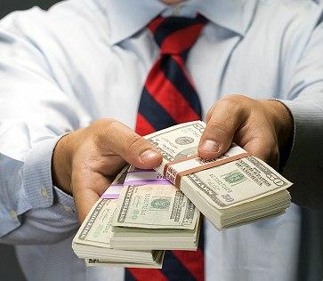 Удобные деньги