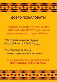 Αлександра Φедосеева