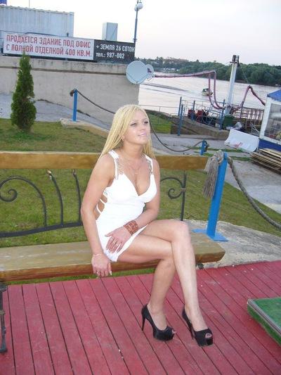 Фатина Пылаева