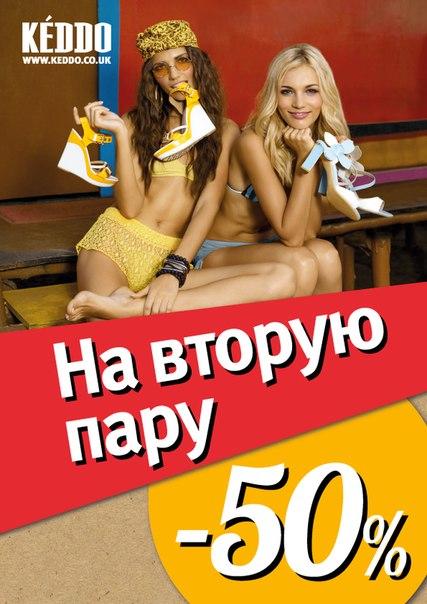 Летняя белорусская обувь