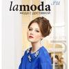 Lamoda.ru | новая коллекция