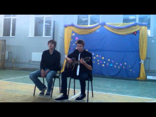 Продвижение 2013 Стас Миляков и Эдуард Елисеев Терпинкод Тебе