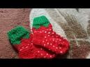 Носочки Клубничка спицами (9-12мес) МК